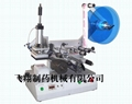 Semiautomatic plane double labeling