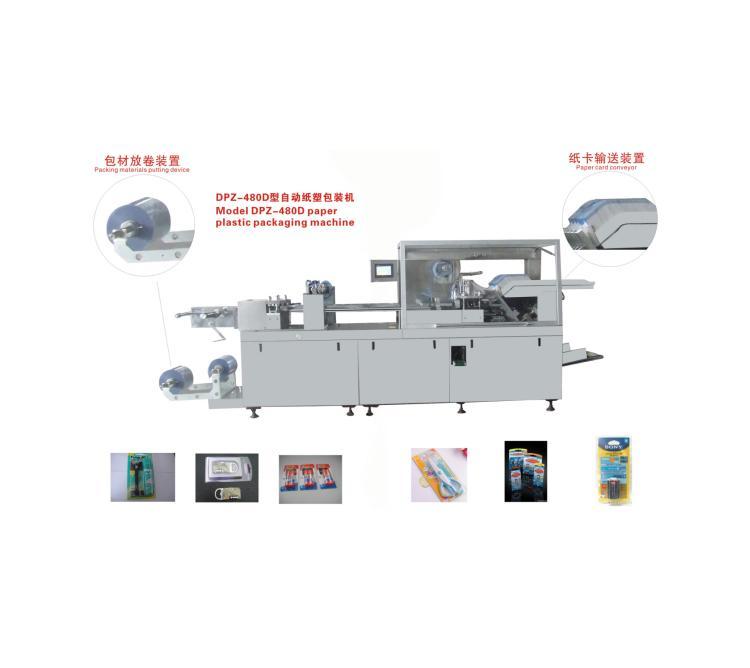 全自動紙塑泡罩包裝機帶CE証明 1