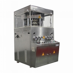 The CE certificate rotary tablet press with force feeder and vacuum feeder