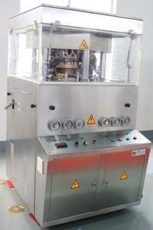 CE证明带真空上料的盐片旋转压片机 2
