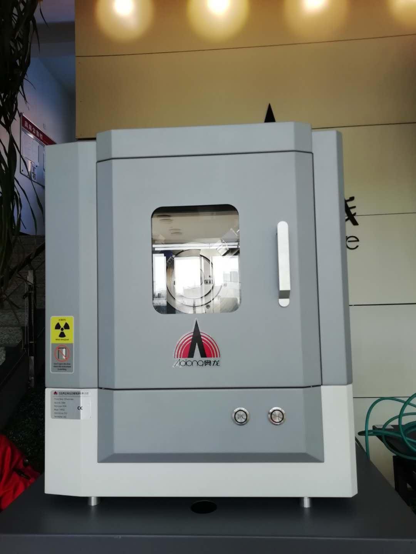 工厂批发价格台式X射线衍射仪