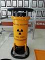 工廠批發價便格攜式X射線探傷機 2