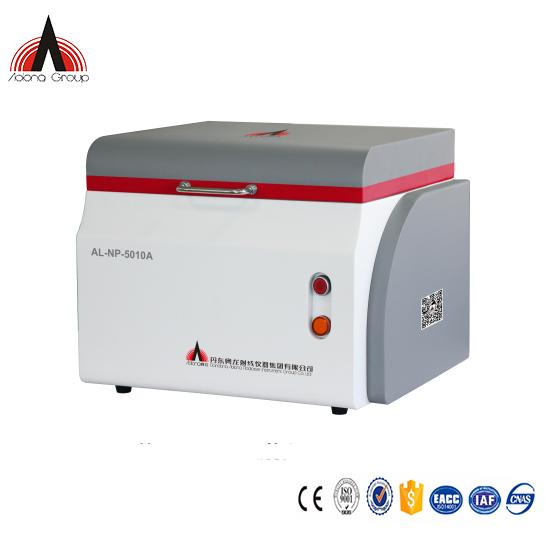 Factory price Energy dispersive X fluorescence spectrometer for RoHS  1