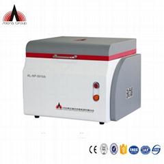 廠家直銷能量色散X熒光光譜儀測試 RoHS檢測儀器
