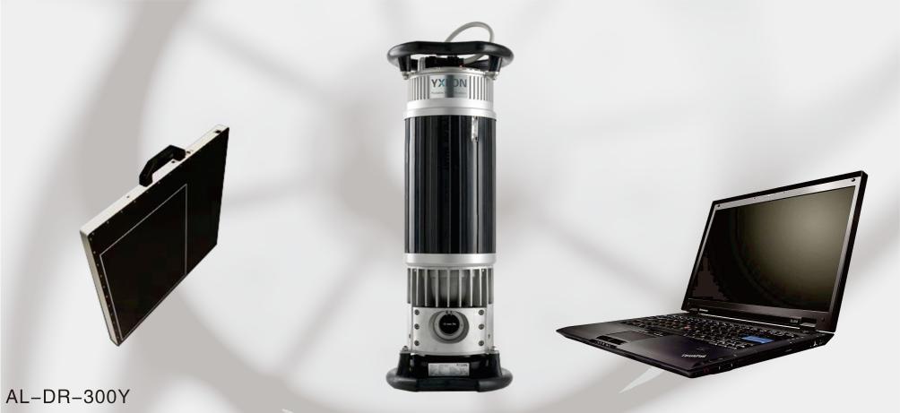 YXLON 高频便携式X射线机