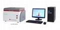 金属矿业元素分析X射线光谱仪