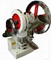 促銷TDP-1.5 單沖壓片機 4