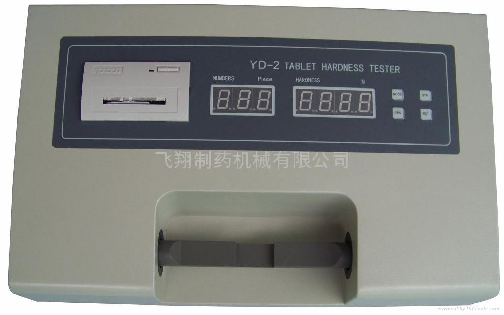 YD-2 片劑硬度測試儀 1