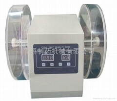 CS-1 friability tester (Hot Product - 1*)