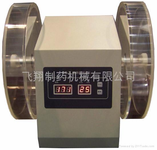 熱銷的片劑脆碎度測試儀 1