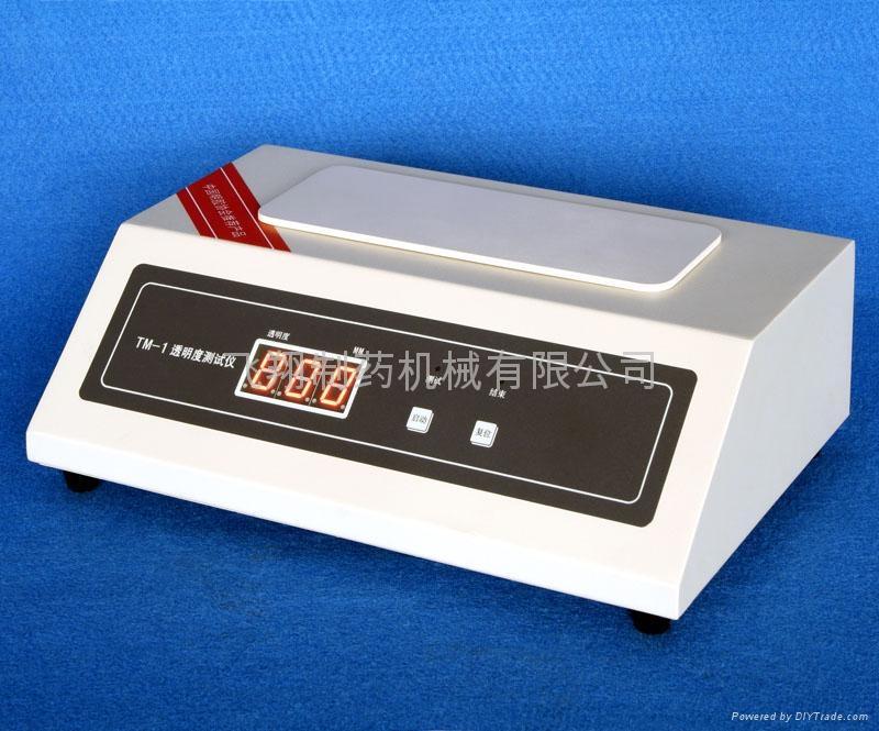 TM-1 透明度測試儀 1