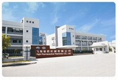 Flight Pharmaceutical Machinery Co., Limited