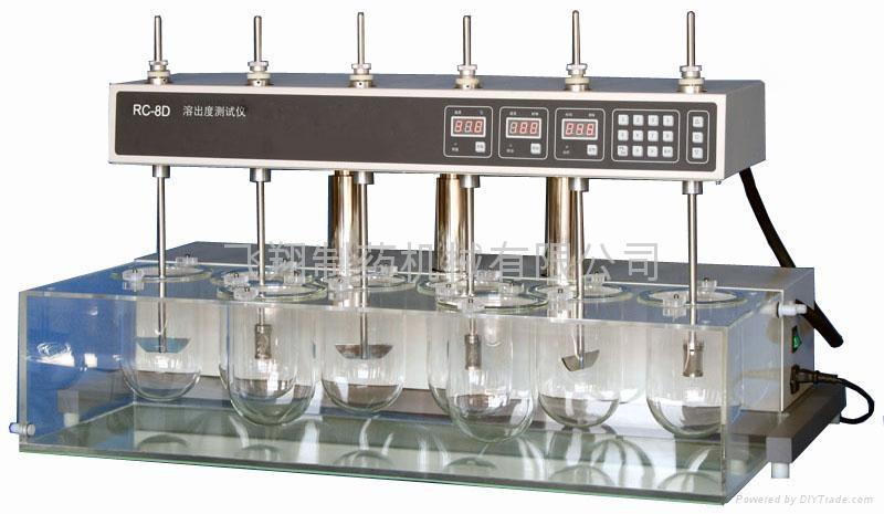 RC-8D 溶出度測試儀 - 飛翔 (中國 生產商) - 分析儀器 - 儀器、儀表 產品 「自助貿易」