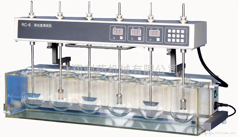 RC-6 溶出度測試儀 1
