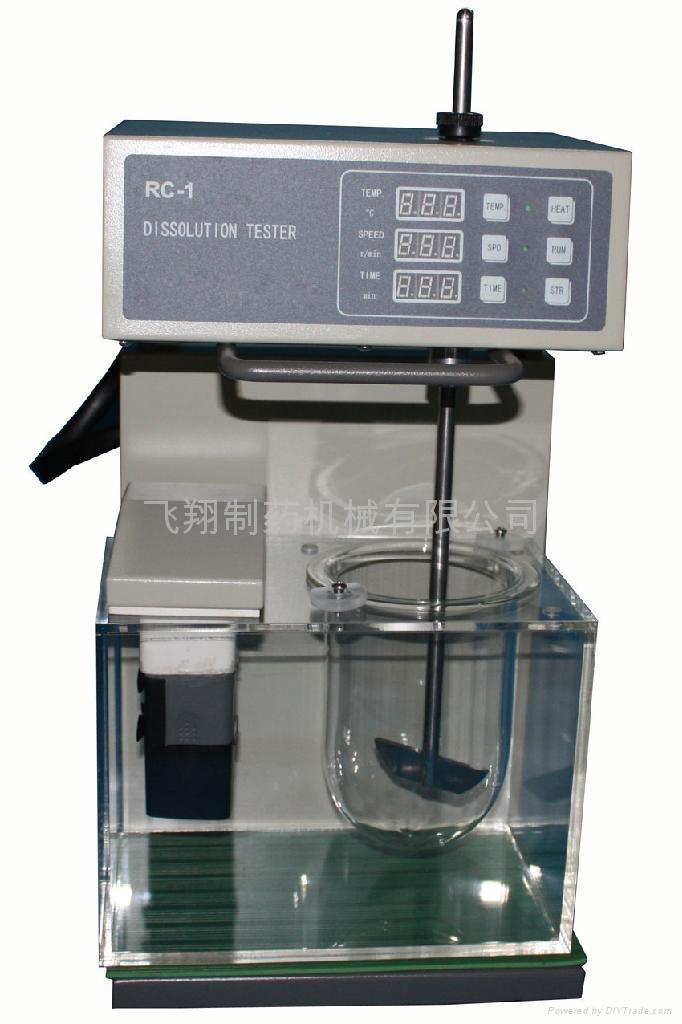 RC-1 溶出度測試儀 1