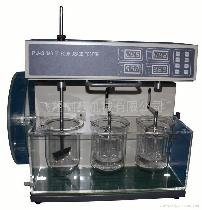 PJ-3 片劑四用測試儀 1
