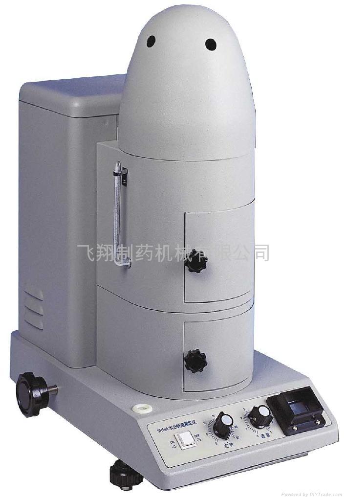 SH10A 快速水分測定儀 1
