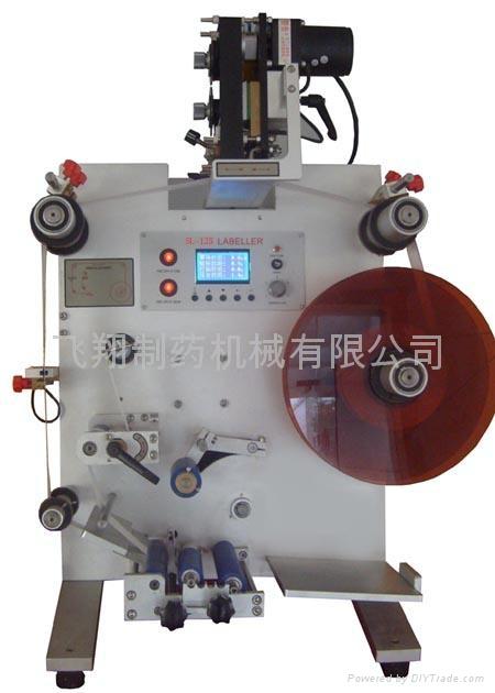 Semiautomatic labeling machine SL-125 1