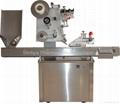 Horizontal type self-adhesive labeling machine