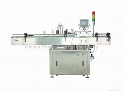 Vertical type high-speed labeling machine