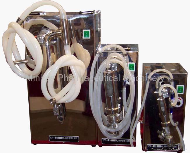 迷你型电动液体灌装机 1