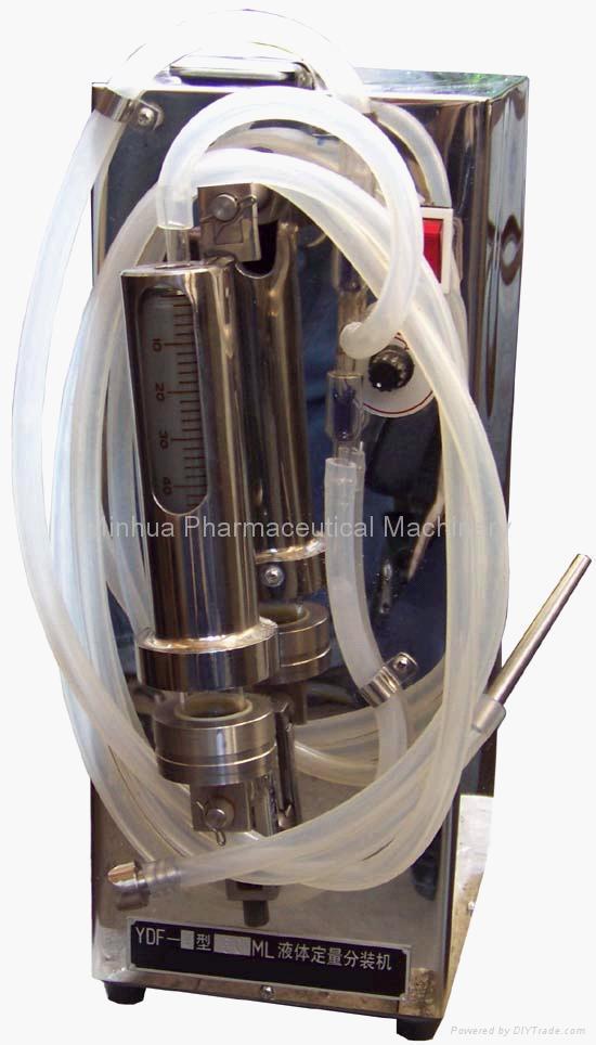 迷你型电动液体灌装机 3
