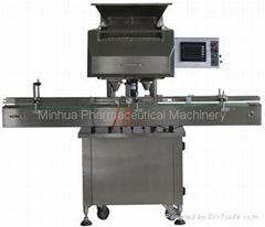 Multi-channel grain-counting machine