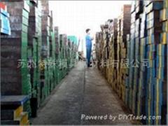 江蘇蘇州崑山代理日本德國美國瑞典奧地利模具鋼材模具材料