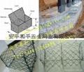 热镀10%铝锌合金钢丝石笼网 3