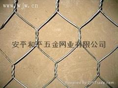 hexagonal wire mesh,poultry net,chicken wire mesh