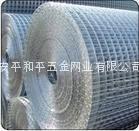 镀锌电焊网、镀锌碰焊网、镀锌排焊网