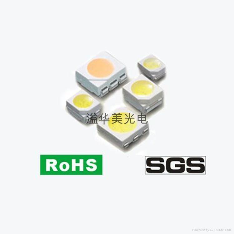 3528白光LED灯珠 2