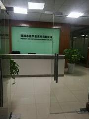 深圳市溢華美光電有限公司