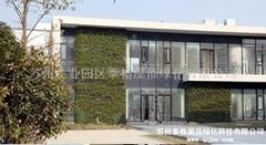 室外垂直绿化幕墙