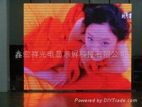 高密度戶外高清LED大電視 3