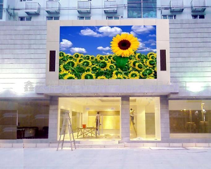 戶外廣場LED大屏幕電視機 1