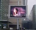 戶外廣場LED大屏幕電視機 2