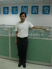 深圳市明興光電子科技有限公司