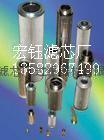 供应P40365空气滤芯