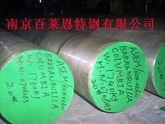 優質碳素鋼