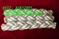 滌丙綸纜繩