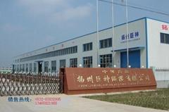 扬州巨神绳缆有限公司