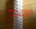 十六股編織繩纜 2