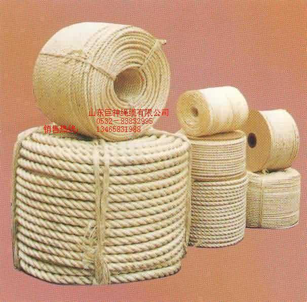白棕繩馬尼拉繩 1