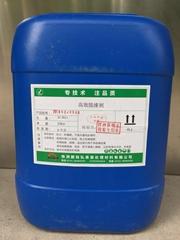 供应XRH101高效脱漆剂