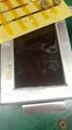 供應XRH23溶漆劑 1