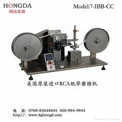 鸿达出售进口美国RCA纸带耐磨试验机纸带耐久磨擦机