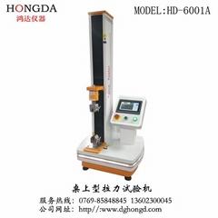 桌上型拉力试验机  HD-6001A