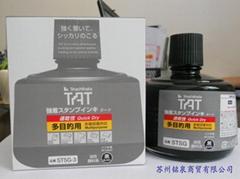 STSG-3 旗牌TAT速干印油 多目的用途