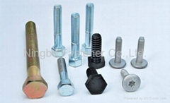 Hex Tap Bolts, Hex Cap Screws ( ANSI, DIN, AS, BS, Non-Standard )